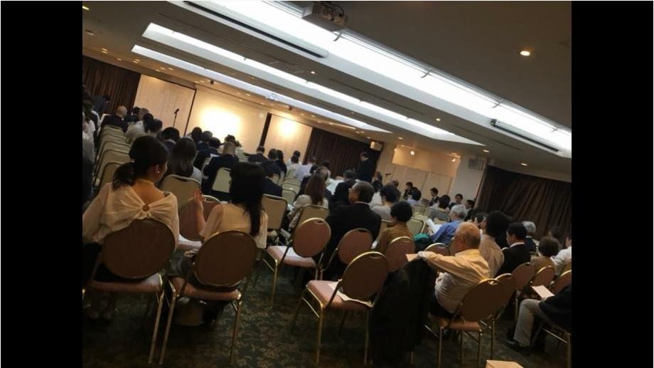 日本健康医療学会 学術大会