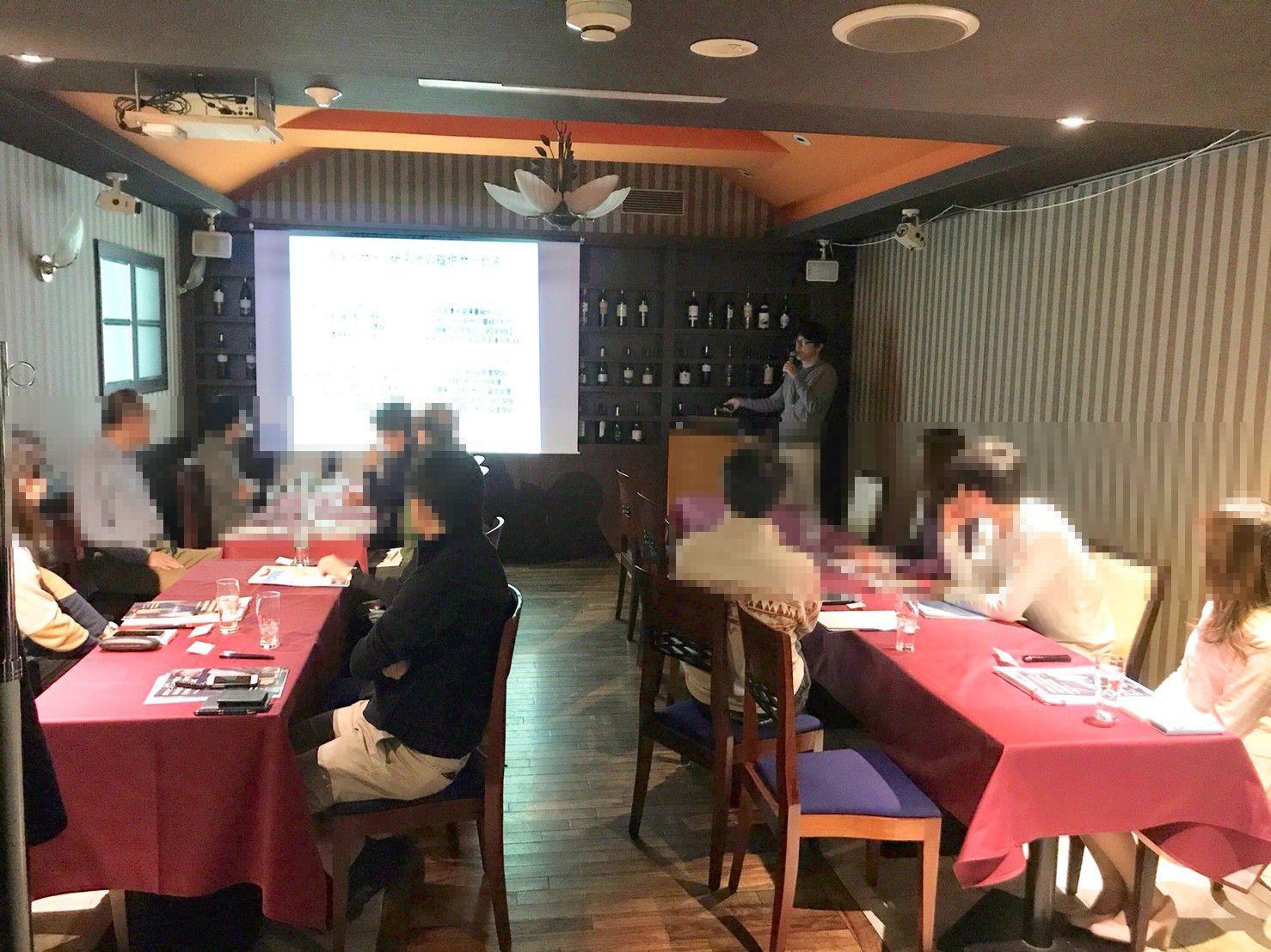 内藤忍さんとお金の勉強会を開催しました!
